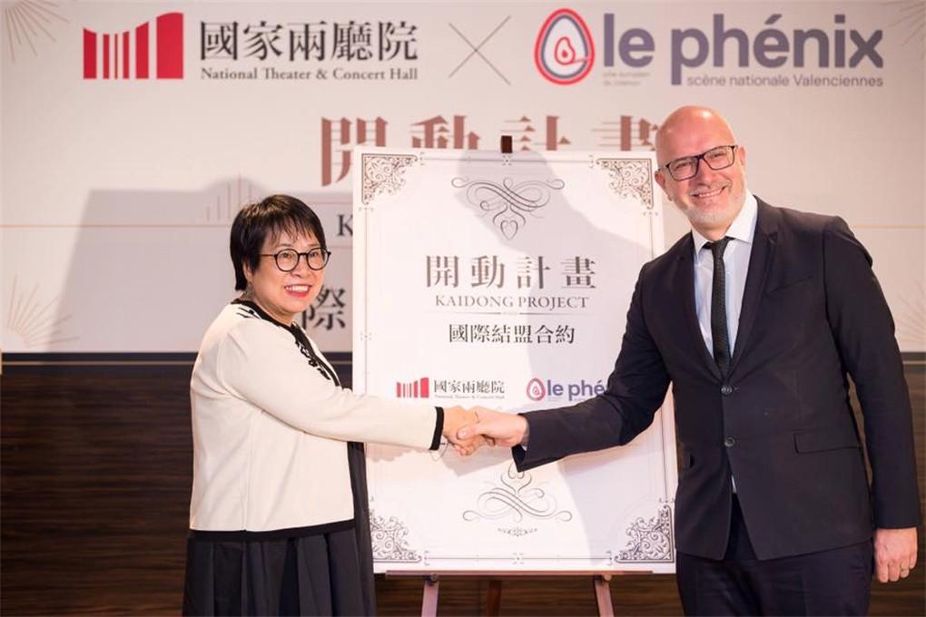 (Culture) Coopération franco-taïwanaise pour les arts vivants 2018-2022.
